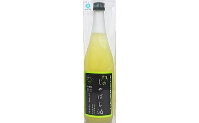 幻のじゃばら酒(日本酒仕込み)
