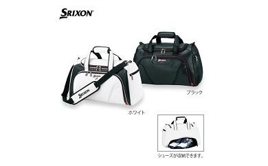 050-014 スリクソン スポーツバッグ[GGB-S111]