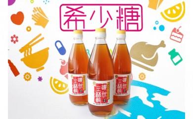 [№4631-0977]讃州三杯酢