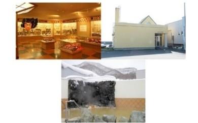 [A-17] 【神恵内村】リフレッシュプラザ998、珊内ぬくもり温泉、神恵内村日本郷土玩具館