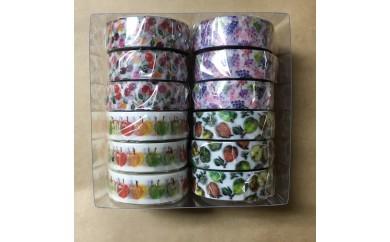 G141 石山商店オリジナルマスキングテープ「フルーツセット」