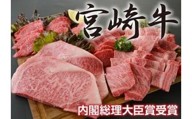 C20 【王道‼】宮崎牛ロースステーキ&焼肉セット