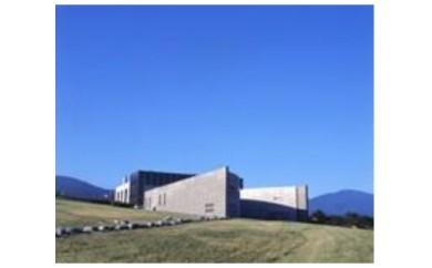 [A-16] 【共和町】西村計雄記念美術館・かかし古里館