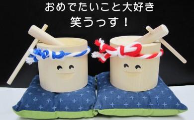 [№5793-0088]飾り用「笑うっす!」赤青ペア