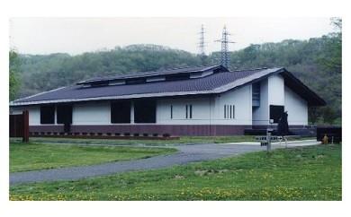 [A-67] 【白老町】仙台藩白老元陣屋資料館