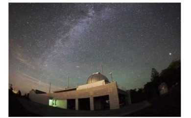 [A-55] 【陸別町】銀河の森天文台(りくべつ宇宙地球科学館)