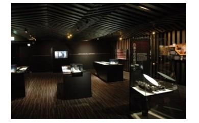 [A-47] 【遠軽町】遠軽町埋蔵文化財センター