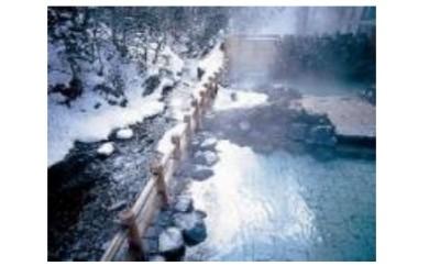[A-85] 【新得町】トムラウシ温泉 国民宿舎東大雪荘