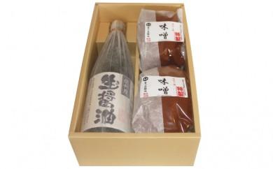 [№5915-0016]信州みそ特製甘口と生(き)醤油詰合せ
