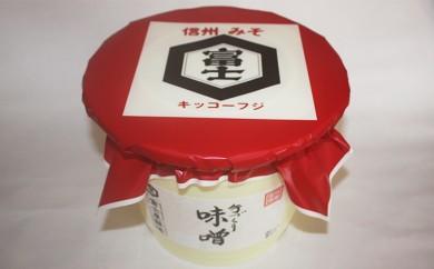 [№5915-0056]信州みそ特製甘口と中辛7kgポリ樽詰
