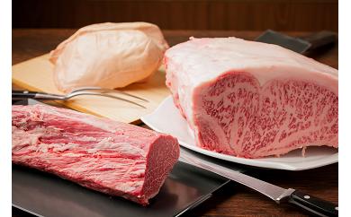 《T10-003》【枚方感謝祭】枚方産の野菜と極上黒毛和牛ステーキコースのペアチケット