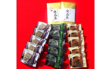 《B3-008》品評会出品茶・パウンドケーキセット