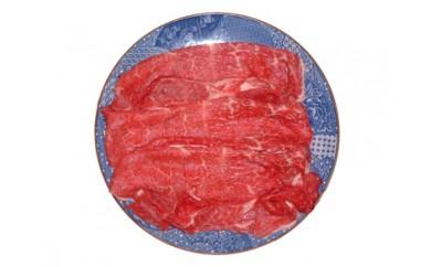 10-6 丹波牛(京都肉)モモ しゃぶしゃぶ用