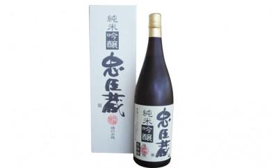 [№5907-0022]純米吟醸 忠臣蔵 1800ml 1本