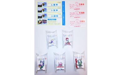 《T5-005》【冬シーズン】ひらかたパーク入園券+フリーパス引換券(おとな 3枚)+オリジナルグッズセット