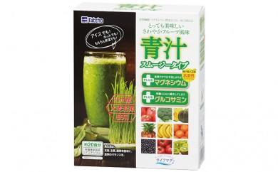 """[№5907-0015]""""赤穂の健康食品""""青汁スムージータイプ(2箱)"""