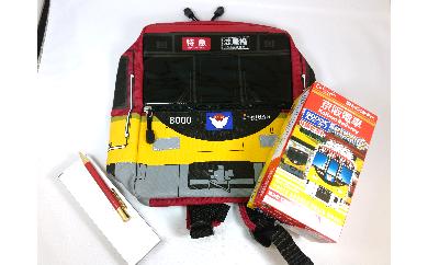 《B3-014》【京阪電車オリジナルグッズ】8000系大好きセット
