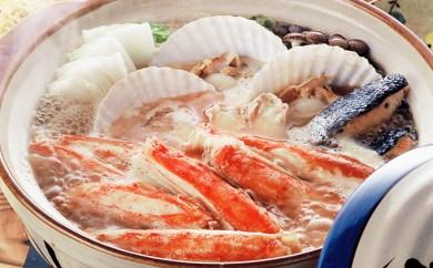 [№5742-0182]海鮮かに鍋セット(味噌味) 4人前