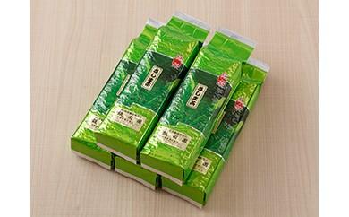 (49)猿島郡境町産の茶葉100%使用の「お徳用さしま茶」1.5kg