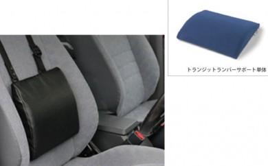 [№5809-1012]TEMPUR Travel トランジットランバーサポート 専用ストラップ付