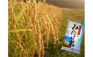 A07御嵩産 美味しく炊ける米 みたけ米「味炊米」 10kg