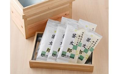 (86)茶箱入り特上茎茶1kg