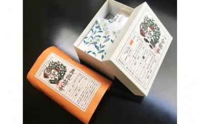 [№5661-0065]合組茶ボックスセットと真菰焙茶