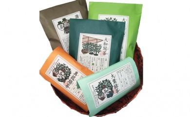 [№5661-0064]合組茶ティーバッグ5種セット