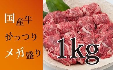 国産牛がっつりメガ盛り1kg+(ドラマ・映画・舞台)名作と出会う鑑賞ペアチケット