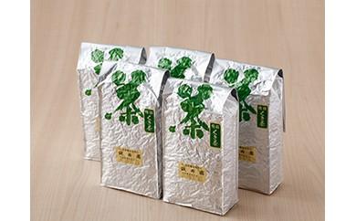 (48)猿島郡境町産の一番茶くき茶100%使用の「お徳用くき茶」2kg