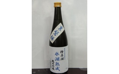 桧原湖 氷湖熟成 純米吟醸(北塩原村産コシヒカリ100%使用)