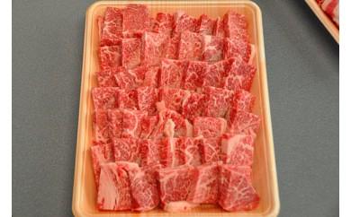 幻の土佐あかうし 焼き肉用1Kg