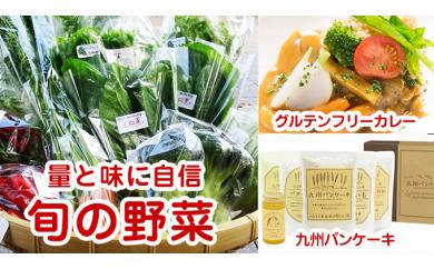 B-2001_量と味に自信あり野菜・果物(訳あり)盛りだくさんセット