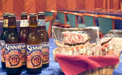 [№5730-0129]【シンケンファクトリー厳選】 地ビール・ハム・ウインナー詰合せ
