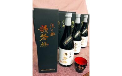 地酒「佳き酔 歌磐梯」1箱セット(720ml×12本)
