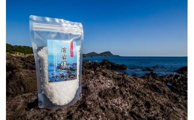 0072 一番塩(袋) 200g 【5pt】