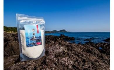 0059 サラサラ焼塩(袋) 200g