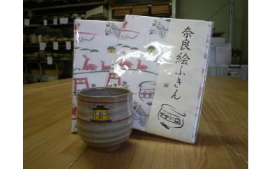 I-93 奈良絵湯呑と奈良絵ふきん