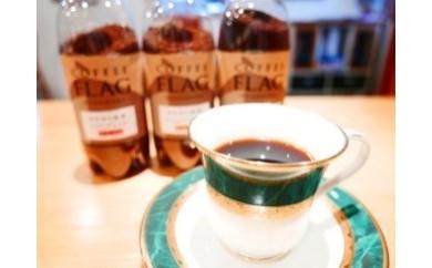 AC04【10p】ゆすはら焙煎コーヒー(粉)詰め合せセット(COFFEE FLAG)