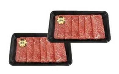 Dー01 牛すき焼きセット(3~4人前)