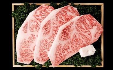 [№5905-0040]近江牛サーロインステーキ(約180g×3枚)