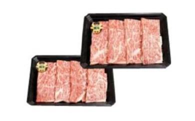 Eー01 牛焼肉セット(4~5人前)
