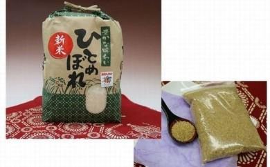 A-91 産直チャグチャグ滝沢産ひとめぼれ(白米)・雑穀セット4