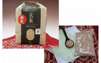 A-96 産直チャグチャグ滝沢産ひとめぼれ(玄米)・雑穀セット1