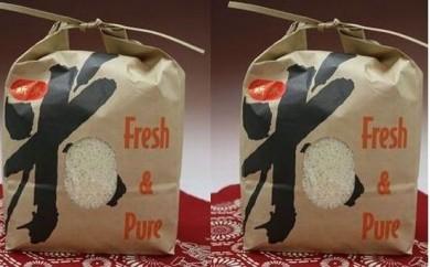 A-101 産直チャグチャグ滝沢産お米食べ比べセット(玄米)1