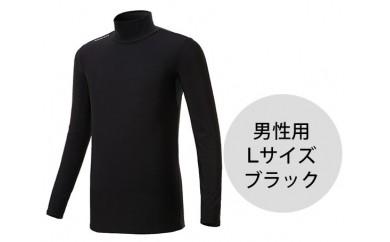 No.129 防寒用ハイネック長袖インナーシャツ(男性用Lサイズ・黒)