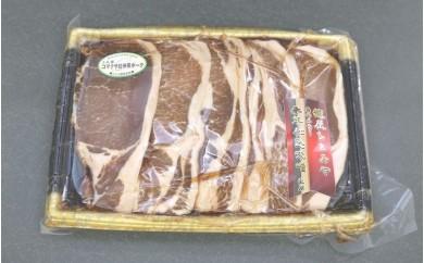 A-105 岩手県産豚味噌漬け
