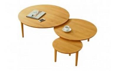 Br115 バルーンリビングテーブル 90-3枚テーブル AL【205,000pt】