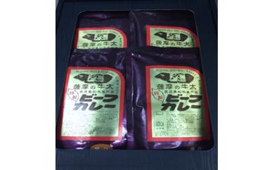 《B1-004》創業40年 精肉店牛太自家製和牛カレーセット(5個入)
