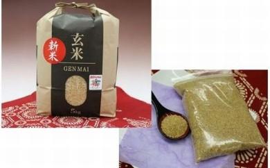 A-99 産直チャグチャグ滝沢産ひとめぼれ(玄米)・雑穀セット4